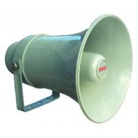 C2053 - EWIS Horn Speaker (10W)